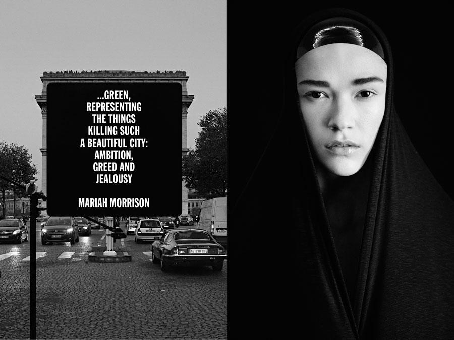 Mariah Morrison - Paris Is Dead - by Rene Habermacher